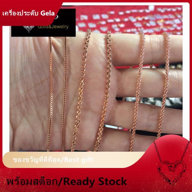 สร้อยคอสายฝอ สร้อยคอเลส สร้อยคอ 1 สลึง สร้อยคอชุบทอง pink gold 18k ไม่ลอกดำ ใส่ทนคุ้มค่าราคาถูก