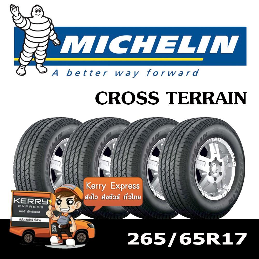 265/65R17 Michelin Cross Terrain ชุดยาง(ฟรีจุ๊บยางแท้)
