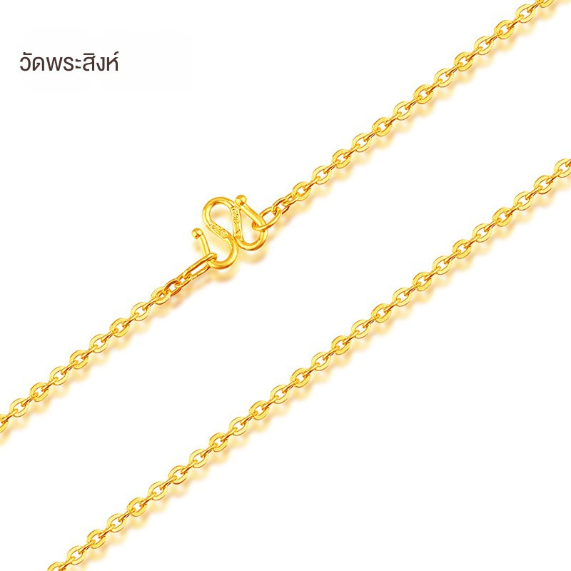 ❈Old Temple Gold สร้อยคอทองคำบริสุทธิ์ครอสโซ่องค์ประกอบพร้อมโซ่สร้อยคอเครื่องประดับทองคำของผู้หญิงโซ่ไหปลาร้าป่า / ราคา