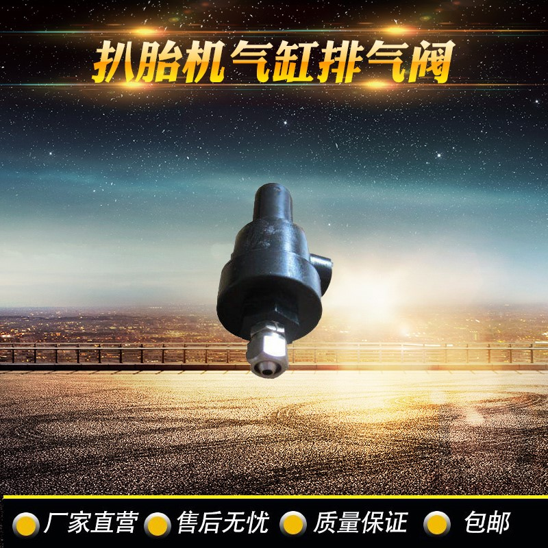 ☸Ёยางรถยนต์ โยโกฮาม่า ยางรถเก๋ง ae50 ขอบ15 อุปกรณ์เสริมเครื่องขูดยาง Daquan เครื่องถอดและประกอบยางดึงกระบอกสูบวาล์วไอเสี