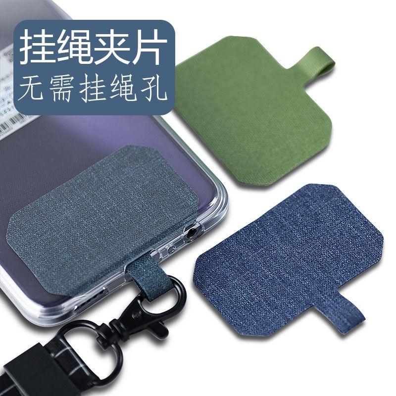 สายคล้องโทรศัพท์มือถือสายคล้องโทรศัพท์มือถือสายคล้องโทรศัพท์มือถือ