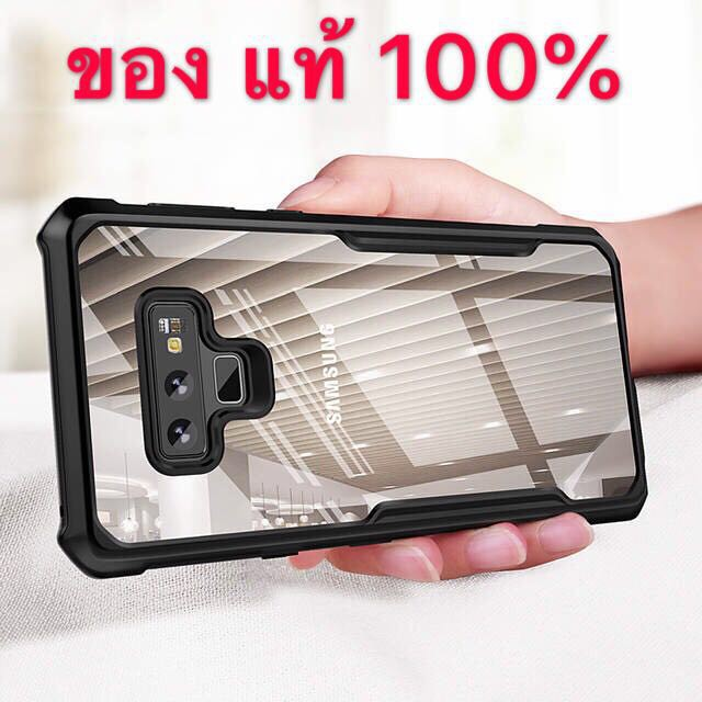 XUNDD เคสของแท้ Samsung S8 Plus/Note8/Note9 เคสกันกระแทก หลังใส คุณภาพดีเยี่ยม XUNDD For Samsung Note 9 Case