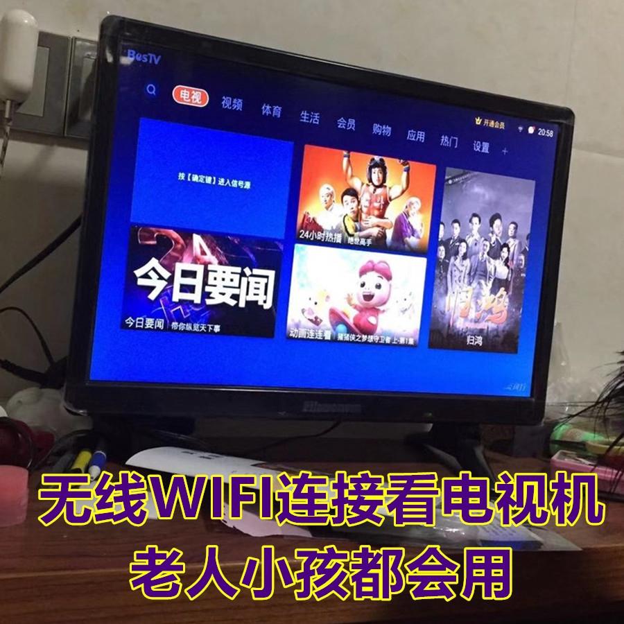 ข้อเสนอพิเศษ 28 LCD 26 ทีวี 32 นิ้วเครือข่ายอัจฉริยะ 24wifi บ้าน 22 ผู้สูงอายุ 19 ทีวี 22 สีขนาดเล็ก 21