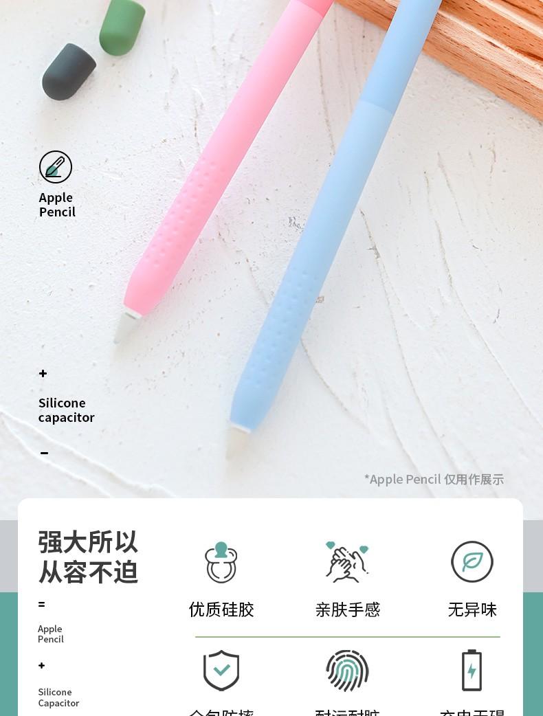 เคสกระเป๋าสําหรับใส่ดินสอ Apple Pencil Case 2nd Generation 1st Tip ป้องกันสูญหายสําหรับ Ipad Tablet MFs3
