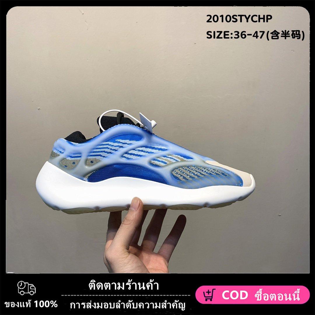 """100% ของแท้ Adidas Yeezy 700 V3""""Azael"""" รองเท้าวิ่งผู้ชายกีฬาสบายรับประกันคุณภาพจริง"""