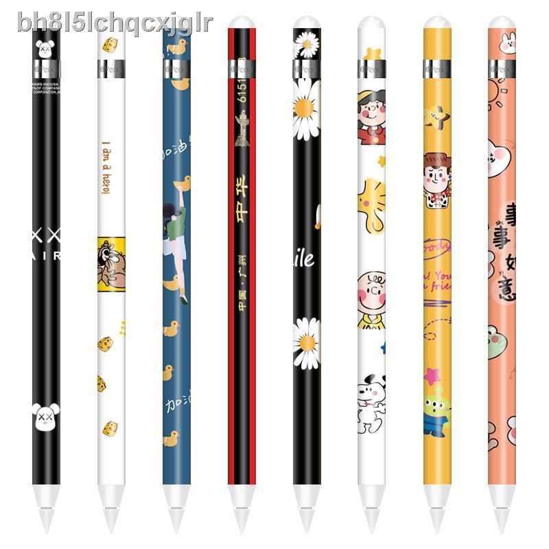 ปากกา CapacitiveCapacitive pen℗❖✇Apple pen pencil sticker creative generation capacitive stylus second non-slip cute fi