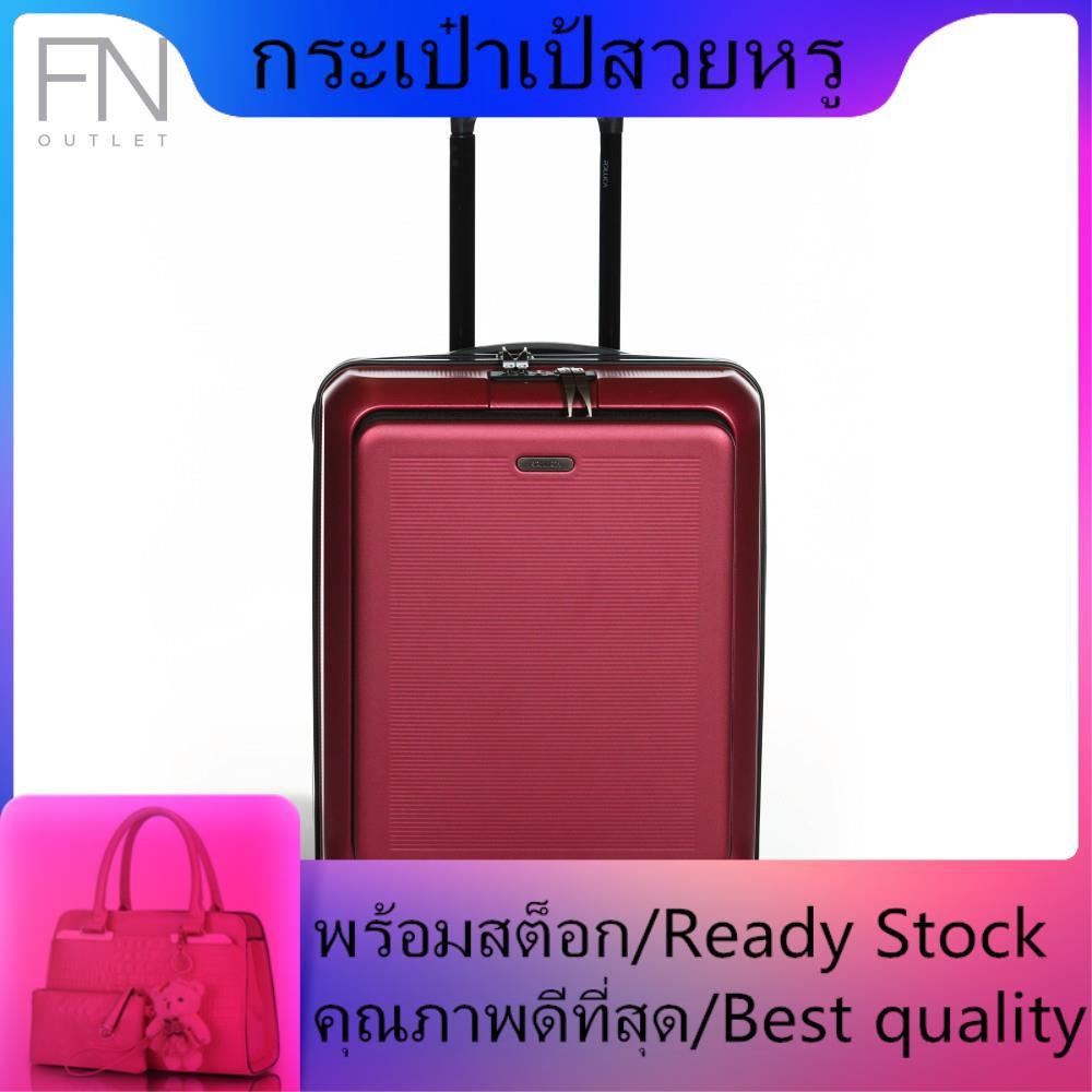 กระเป๋าเดินทางใบเล็ก กระเป๋าเดินทาง กระเป๋าเดินทางล้อลาก ROLLICA กระเป๋าเดินทางล้อลาก ระบบล็อกTSA รุ่น SMARTLINER