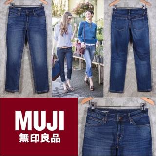 luxury exclusive range variety design Muji boyfit Jeans 🇯🇵