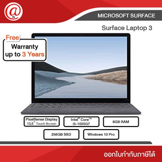 Microsoft Surface Laptop 3 (13.5in) I5/8/256 Platinum (Commercial Model) (ขอใบกำกับภาษีได้ในแชท)