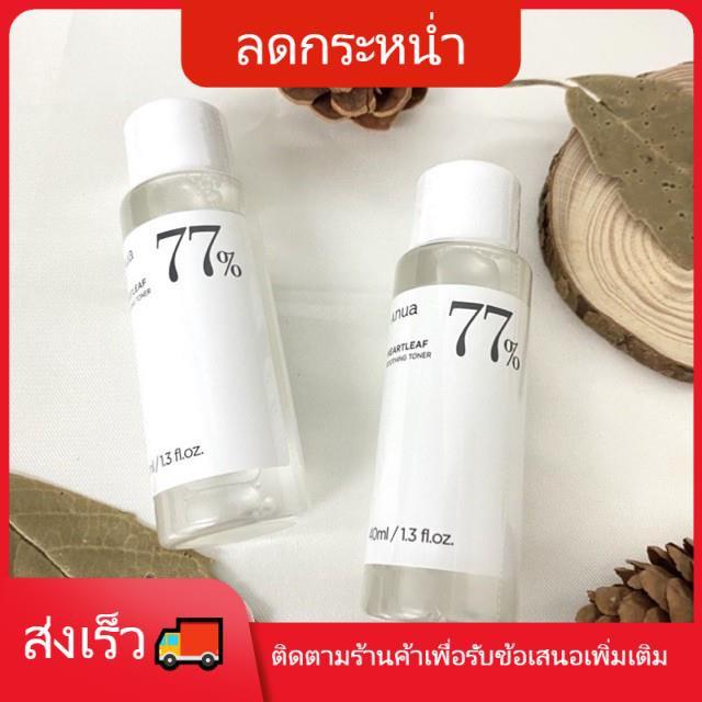 สินค้าใหม่ 🍀anua🍀 ❤️พร้อมส่ง❤️ Anua heartleaf 77% soothing toner 40 ml.