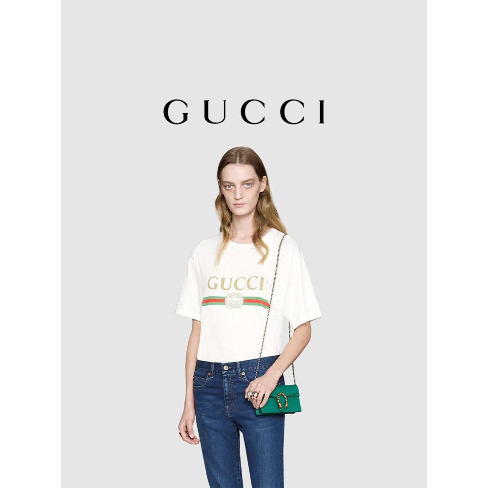 มีจำนวนจำกัด Gucci Gucci Dionysus Dionysus Super Mini Shoulder Bag