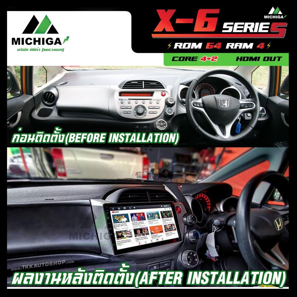 จอแอนดรอยตรงรุ่น HONDA JAZZ GE 2008-2013 10นิ้ว ANDROID PX6 2CPU 6Core Rom64 Ram4 เครื่องเสียงรถยนต์ MICHIGA X6 ตัวท๊อป2