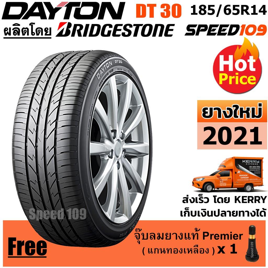 DAYTON ยางรถยนต์ ขอบ 14 ขนาด 185/65R14 รุ่น DT30 - 1 เส้น (ปี 2021)