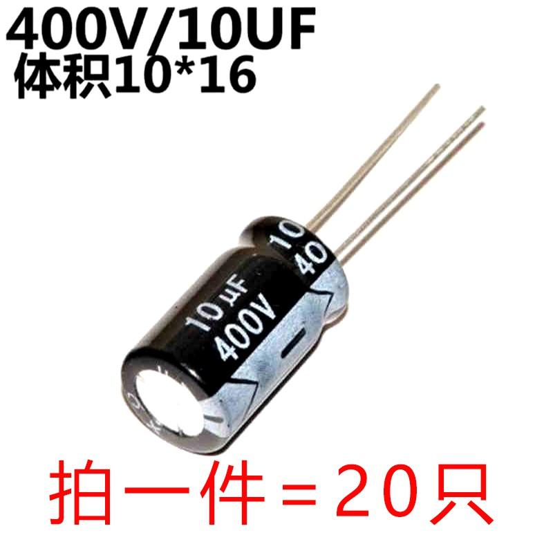 Electrolytic capacitor 400v10uf volume 10*16 electronic components in-line electrolytic capacitor 400V 10 microfarad