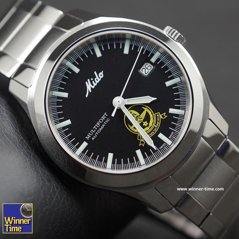 Winner Time นาฬิกา ผู้ชาย MIDO Multifort Automatic M 8830.4.18.1 รุ่นสะสม ครบรอบ 50 ปี โรงเรียนนายเรืออากาศ M 8830.4.18.1 รับประกันบริษัท C.THONG PANICH 2 ปี