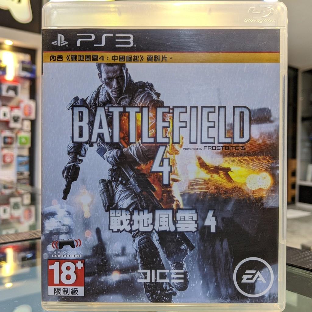 (ภาษาอังกฤษ) มือ2 Battlefield 4 แผ่นเกม PS3 แผ่นPS3 มือสอง (Shooting FPS เกมยิง BF4 Battlefield4 เหมือน Call of Duty)