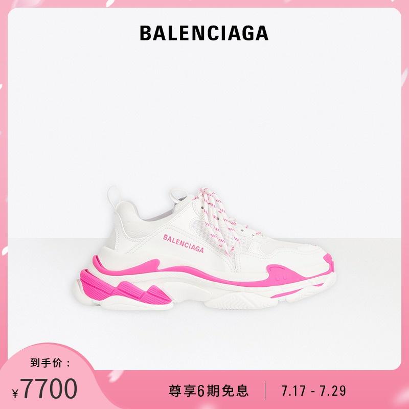 ◕【ของขวัญวันวาเลนไทน์จีน] BALENCIAGA TRIPLE รองเท้าผู้หญิง รองเท้าคัชชูส้นเตี้ย