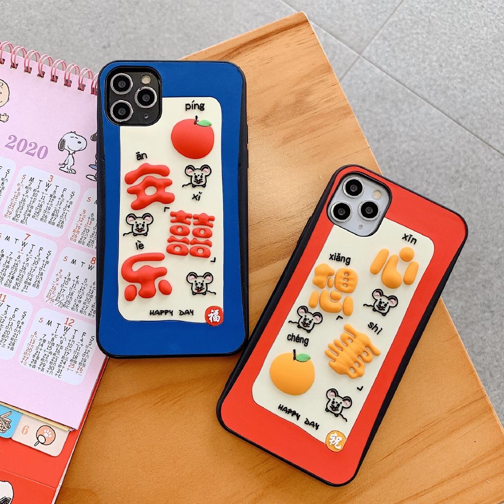 เคสโทรศัพท์ ลายตัวหนังสือภาษาจีน สำหรับ Iphone11 Promx Apple 6/7/8 Plus