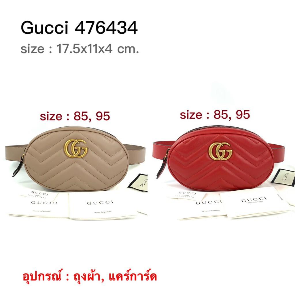 Use like new Gucci marmont belt bag ของแท้ 100% [ส่งฟรี]