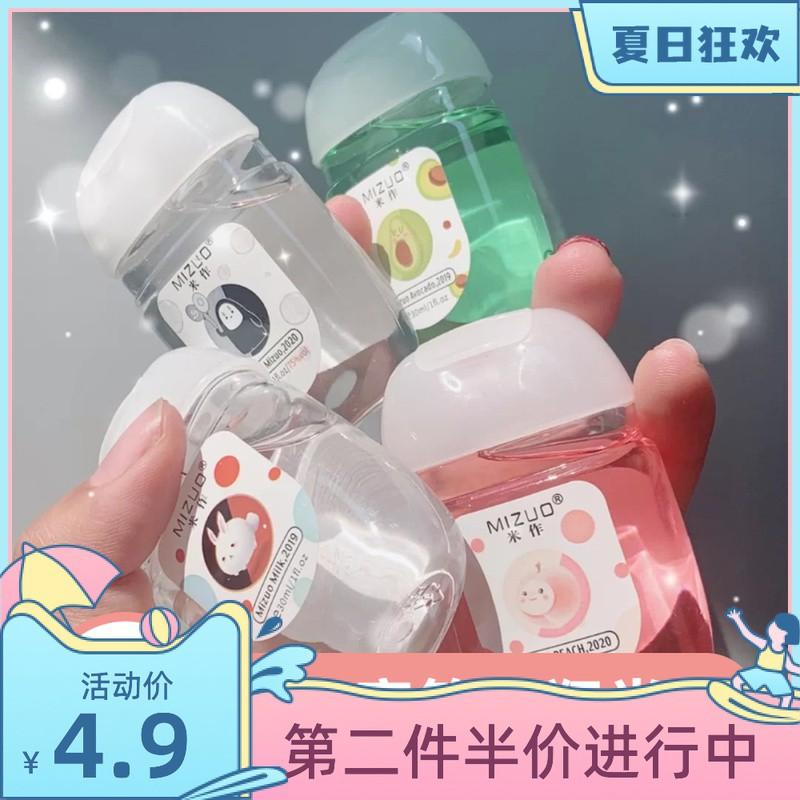 จัดส่งฟรี✵∋เจลล้างมือแอลกอฮอล์ล้างมือสำหรับเด็ก Mizuo เจลล้างมือแห้งเร็วต้านเชื้อแบคทีเรียแบบพกพาขวดเล็กแบบพกพาในครัวเรื