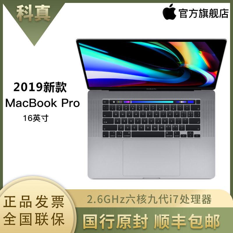 【ธนาคารของรัฐใหม่】Apple/แอปเปิล MacBook Pro 16นิ้ว  คอมพิวเตอร์โน้ตบุ๊ค