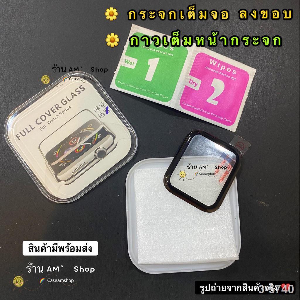 ﹉∏ฟิล์มกระจก AppleWatch กาวเต็มลงโค้ง Series 1 2 3 4 5 6 SE