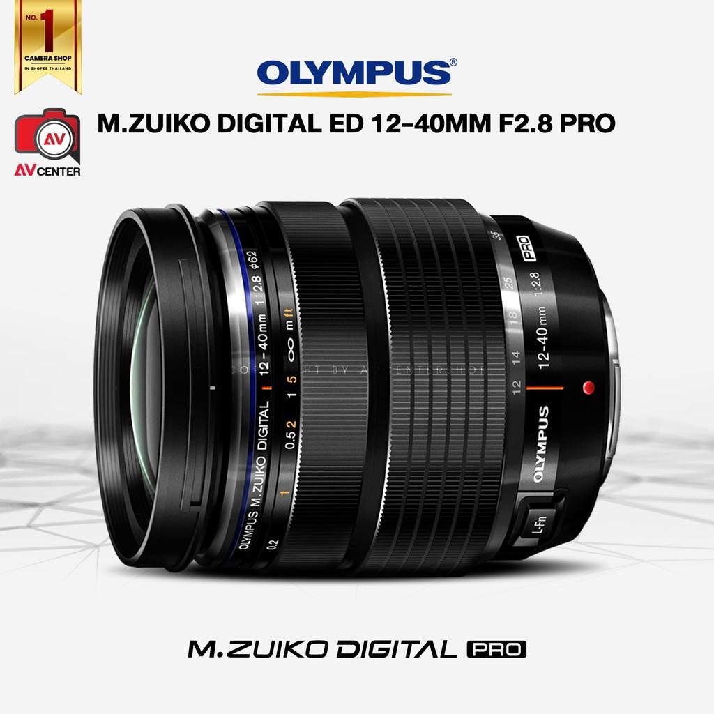 Olympus Lens M. Zuiko Digital ED 12-40 mm. F2.8 PRO **เลนส์แยกจากชุดkit [รับประกัน 1 ปี by AVcentershop]