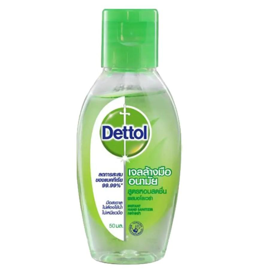 Dettol เจลล้างมือ เจลทำความสะอาด เดทตอล 50 มล.
