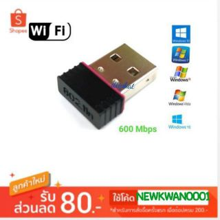 Review USB Wireless Adapter ตัวรับ wifi 600Mbps Windows Linux IOS