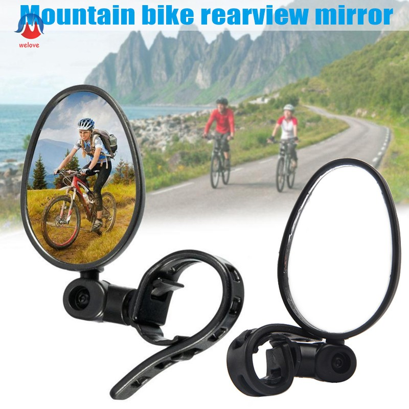 Universal Rotary Handlebar Glass Rear View Mirror for Road Bike Bicycle 2Pcs//Set