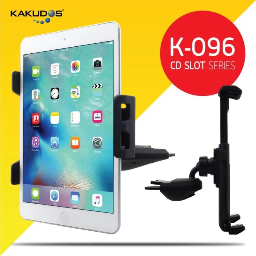 ที่วางโทรศัพท์ เหมาะสำหรับ Tablet หรือ iPad แบบเสียบช่องซีดี KAKUDOS รุ่น K-096