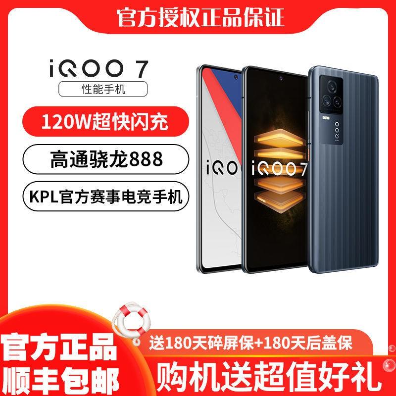 โทรศัพท์มือถือสมาร์ทโฟนโทรศัพท์มือถือโนเกียจอสัมผัสvivo iQOO 7 เรือธงเกมมิ่งสมาร์ทโฟน 5G อัจฉริยะ iQOO5 iQOO3