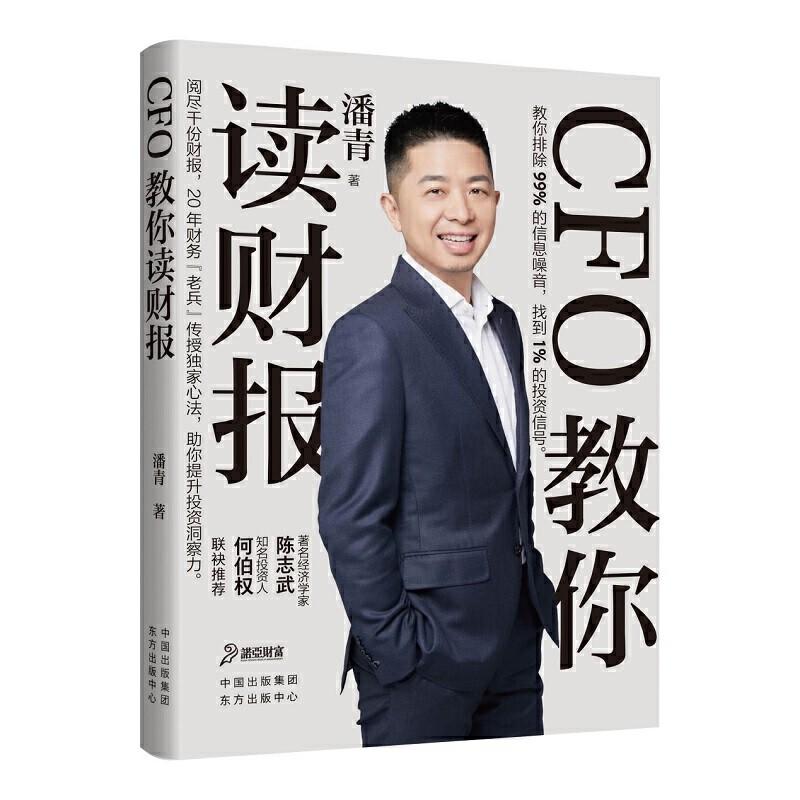 ( Chinese Books ) หนังสือศิลปะการทํางานศิลปะ