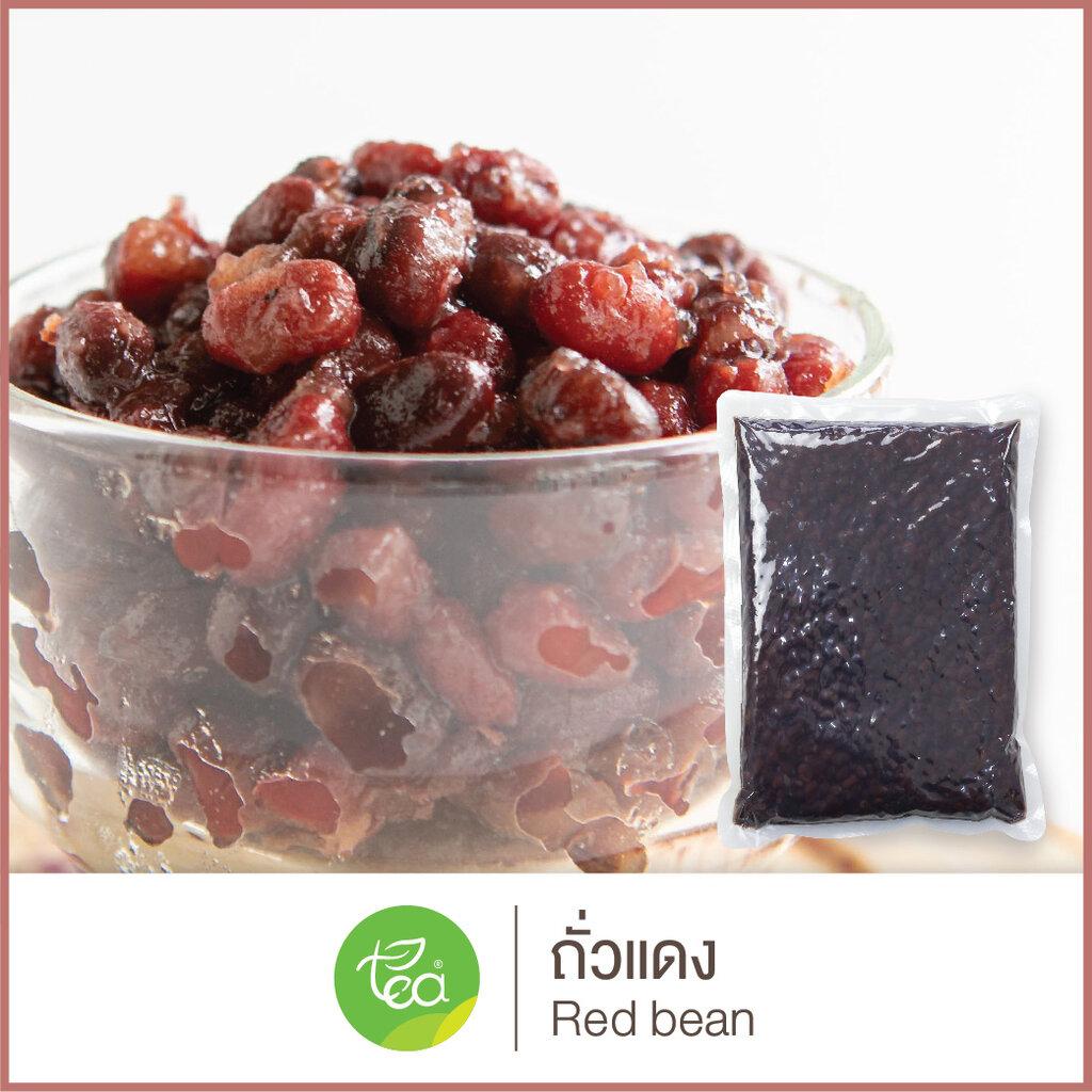 ถั่วแดง Red Bean ถั่วแดงกวนสำเร็จรูป ท๊อปปิ้งถั่วแดง ผสมเครื่องดื่ม