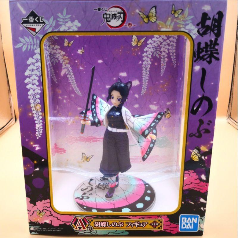 Kimetsu no Yaiba - Kochou Shinobu - Ichiban Kuji - Ichiban Kuji Kimetsu no Yaiba ~San~ (A Prize) (Bandai Spirits)