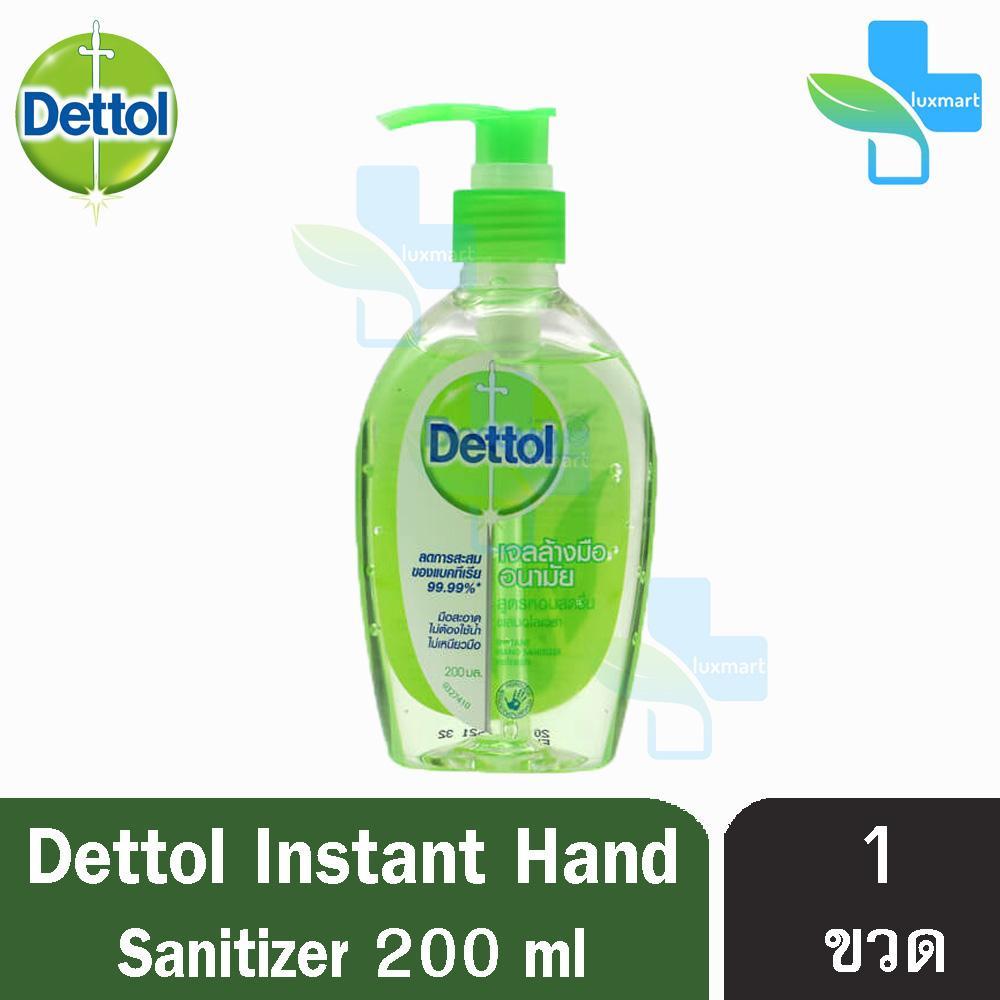 Dettol เดทตอล เจลล้างมืออนามัย 200 มล [1 ขวด] Dettol Instant Hand Soap Sanitizer 200ml สูตรหอมสดชื่นผสมอโลเวล่า gel อาบน