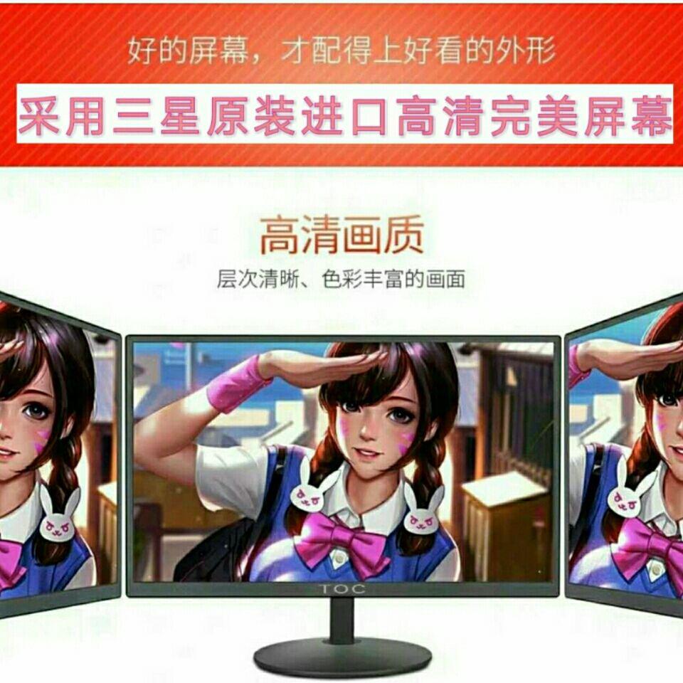 TOC/ฮันหยางใหม่19/22/24นิ้วHDซัมซุงต้นฉบับจอคอมพิวเตอร์จอภาพE-กีฬาจอแสดงผลการตรวจสอบ