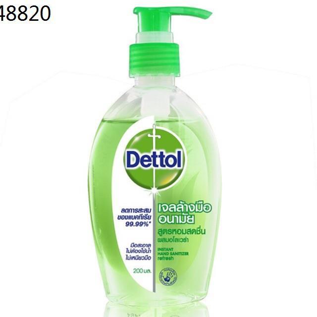 เดทตอล เดทตอลมงกุฏ ❤🔥 พร้อมส่ง🔥 Dettol เดทตอล เจลล้างมืออนามัย 200 มล.✰