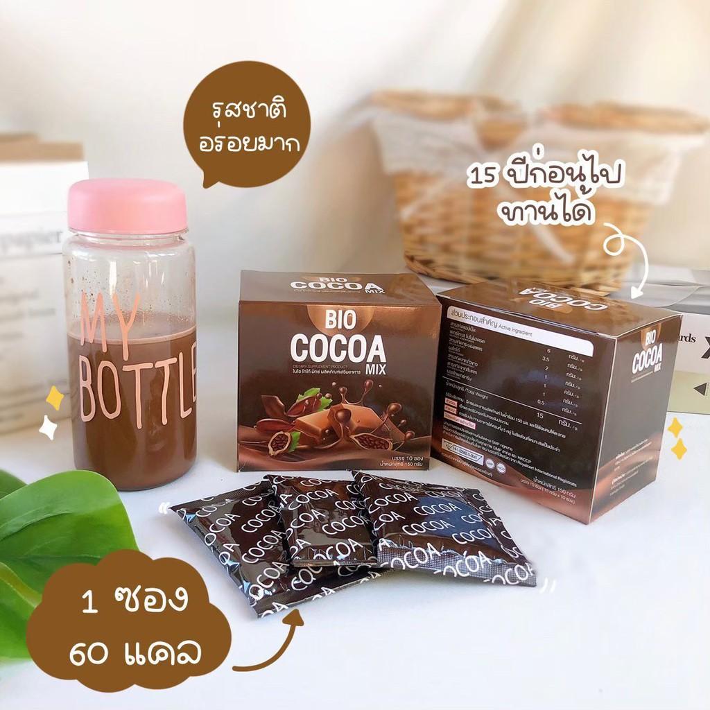 ขายแยกซอง!! Bio Cocoa Mix ไบโอ โกโก้ มิกซ์ /BIO Coffee ไบโอ คอฟฟี่/BIO Vanilla Malt ชานมไบโอ วานิลลา By Khunchan