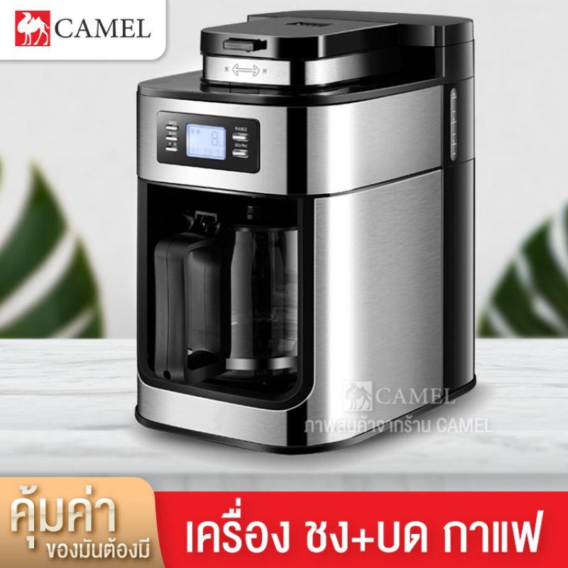 เครื่องชงกาแฟสำหรับใช้ในบ้าน เครื่องบดกาแฟ เครื่องบดเมล็ดกาแฟเครื่องทำกาแฟ เครื่องเตรียมเมล็ดกาแฟ อเนกประสงค์ .
