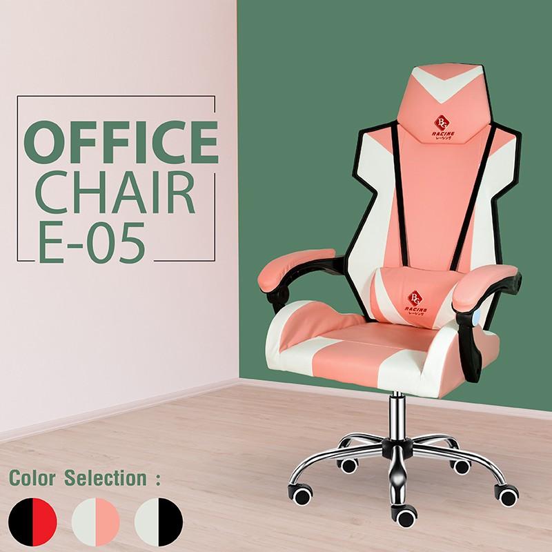 เก้าอี้เล่นเกม เก้าอี้เกมมิ่ง เก้าอี้คอเกม Raching Gaming Chair - รุ่น E-05 (Pink)