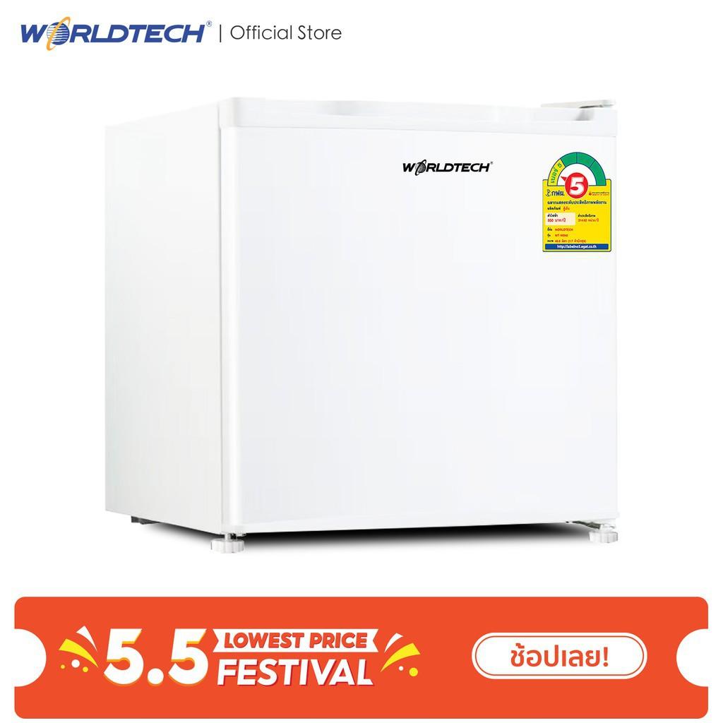 Worldtech ตู้เย็นมินิบาร์ 1.7 คิว รุ่น WT-MB48 ตู้เย็นขนาดเล็ก Mini Bar ทำน้ำแข็งได้ 1 ประตู 46 ลิตร ประหยัดไฟเบอร์ 5