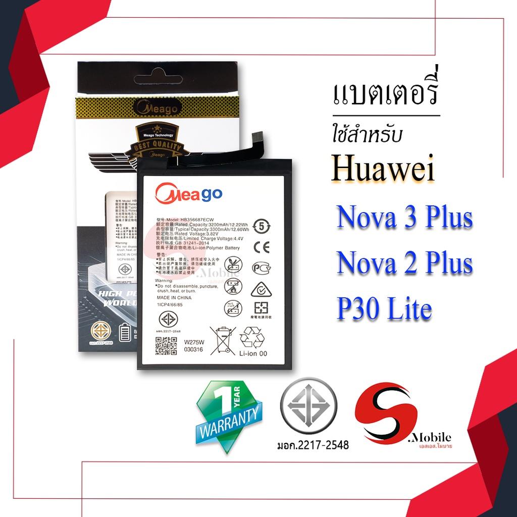 แบต Huawei Nova3 Plus / Nova 3i / Nova2 Plus / Nova 2i / P30 Lite / HB356687ECW รับประกัน1ปี แบตแท้100%