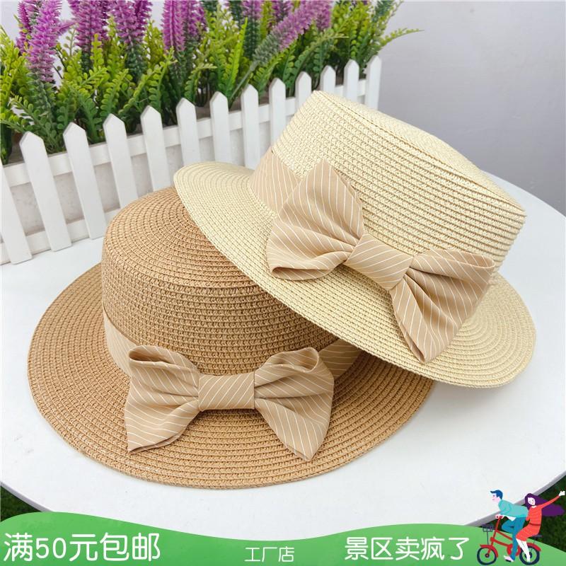 เวอร์ชั่นเกาหลีของเลดี้ฤดูร้อนอาทิตย์หมวกดวงอาทิตย์ Visor หญิงหมวกชายหาดผีเสื้อหมวกอบไอน้ำแบนคนต่างด้าวตารางหมวกพับ