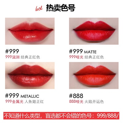 ♡♤Dior Dior Lipstick 999 Matte Moisturizing ไม่ซีดจาง772เคาน์เตอร์ลิปสติกแท้740 Moisturizing 888 Gift BOX