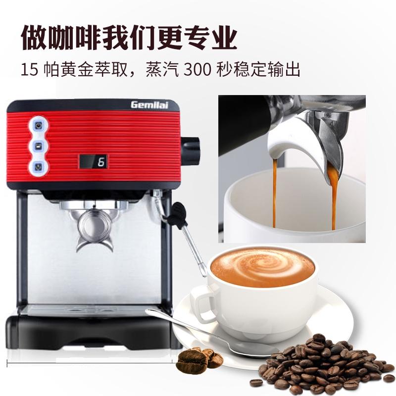 เครื่องทำกาแฟเครื่องชงกาแฟ Gemilai CRM3601 เครื่องชงกาแฟในครัวเรือนขนาดเล็กกึ่งอัตโนมัติแรงดันสูงแบบเข้มข้นไอนมเครื่องโฟ