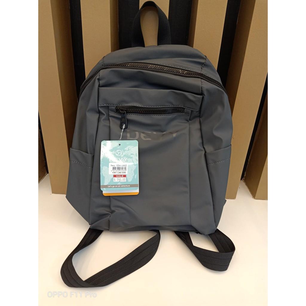 กระเป๋าเป้ขนาดกลาง Devy รุ่น034-1002 สีเทา ราคาพิเศษ 790 บาท