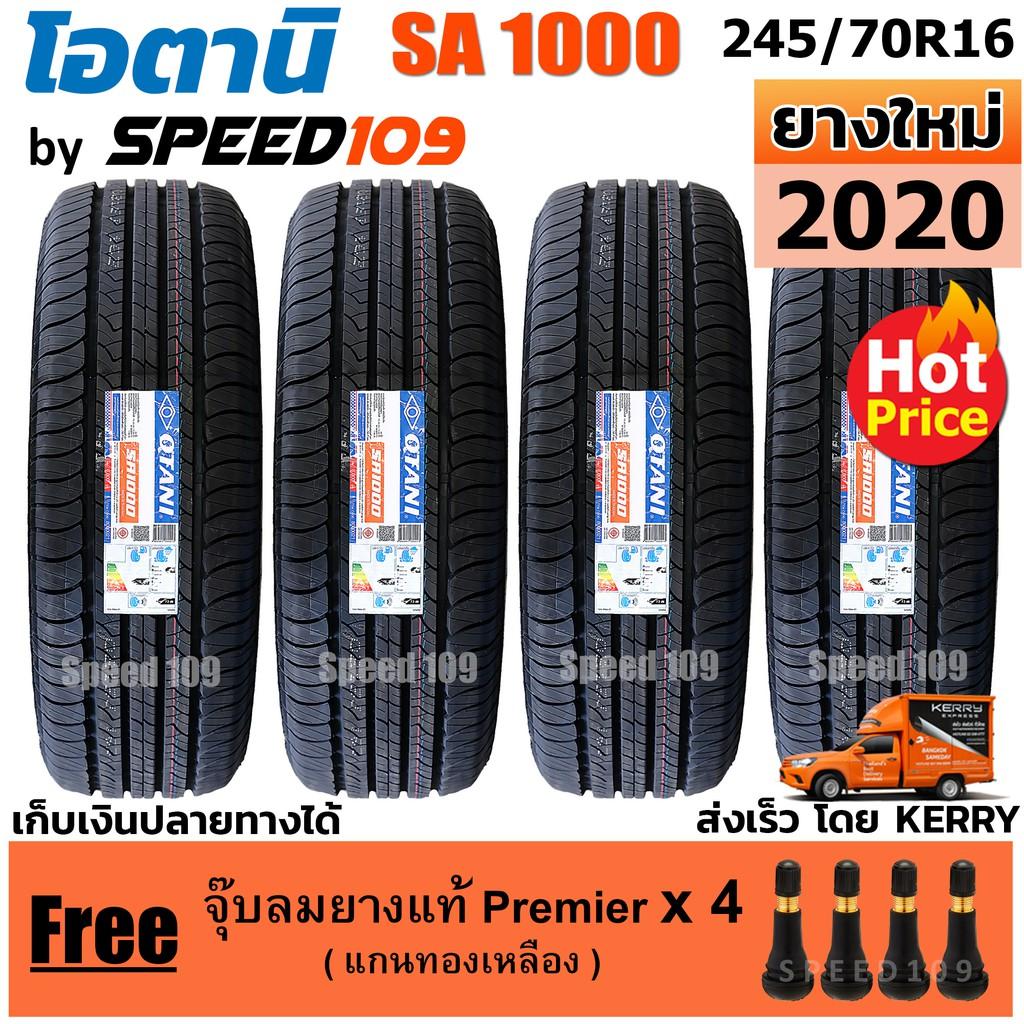 OTANI ยางรถยนต์ ขอบ 16 ขนาด 245/70R16 รุ่น SA1000 - 4 เส้น (ปี 2020)
