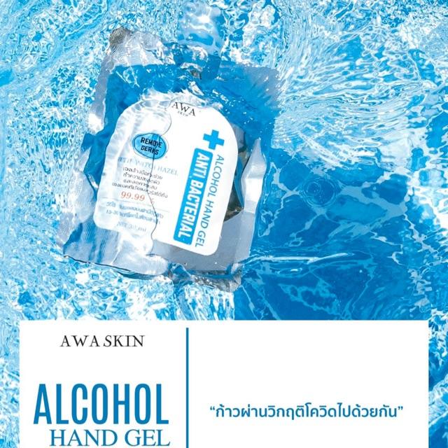 ✅พร้อมส่ง เจลล้างมือแอลกอฮอล์ 70% แบบพกพา