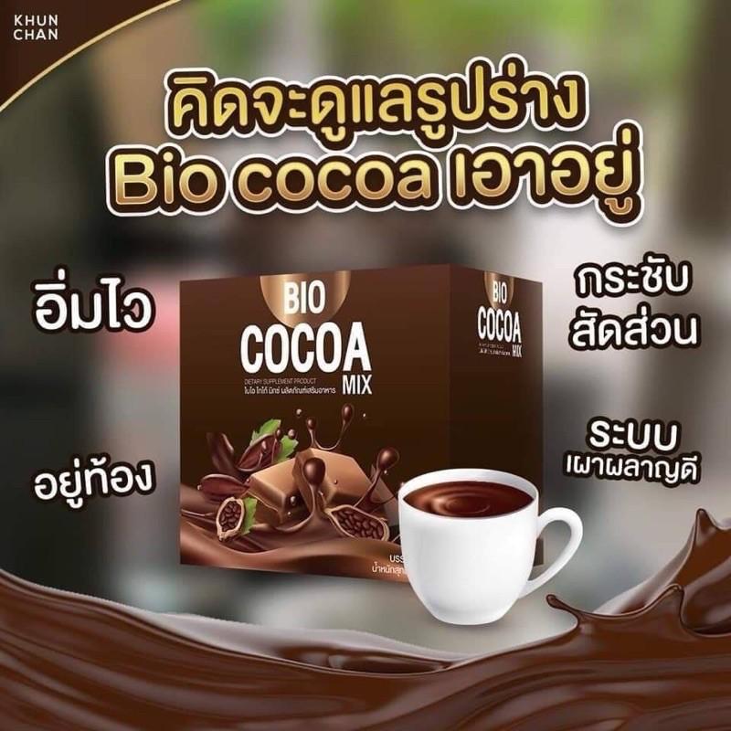 ไบโอโกโก้มิกซ์ Bio Cocoa Mix By Khunchan ของเเท้ 100%